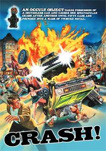 c76-poster2c