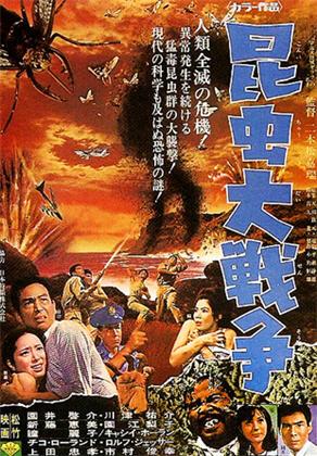 ek villain full movie with english subtitles download of 68