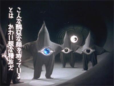 wfs56-alien5c