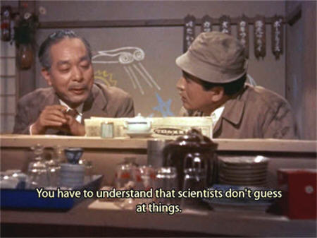 wfs56-science1b